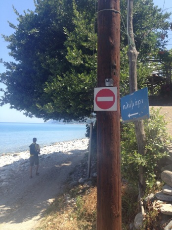 Towards Plimari and Analipsi