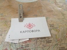 Karpofora bar and map